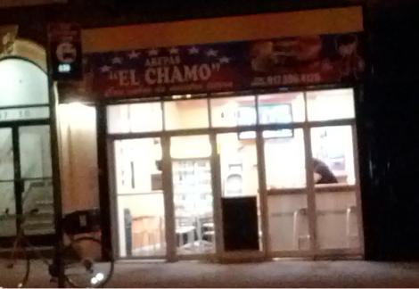 """Arepas """"El Chamo"""""""